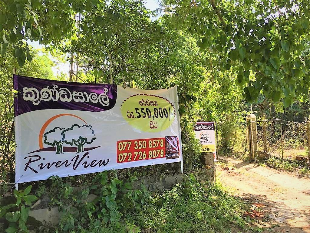 Prime land in Kundasale for sale