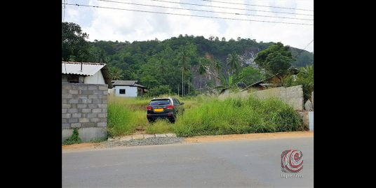 Commercial Land for Lease in Kaduwela